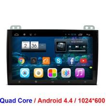 Quad Core 9 pulgadas 1024*600 2 Din Android 4.4 DVD DEL COCHE JUGADOR de Navegación GPS PARA Toyota Prado 120 Land cruiser 120 2004-2010