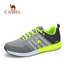 Camel outdoor cross-country running shoes male spring and summer anti-skid breathable shock shoes A612397055