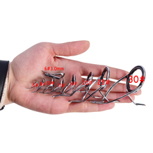8Pcs/set 6# - 30# Stainless Steel Eye Rings Fishing Rod kw Guides Tips Line Repair Kit new 80pcs fishing rod guide guides tip set repair kit diy eye rings different size stainless steel frames with plastic fish box
