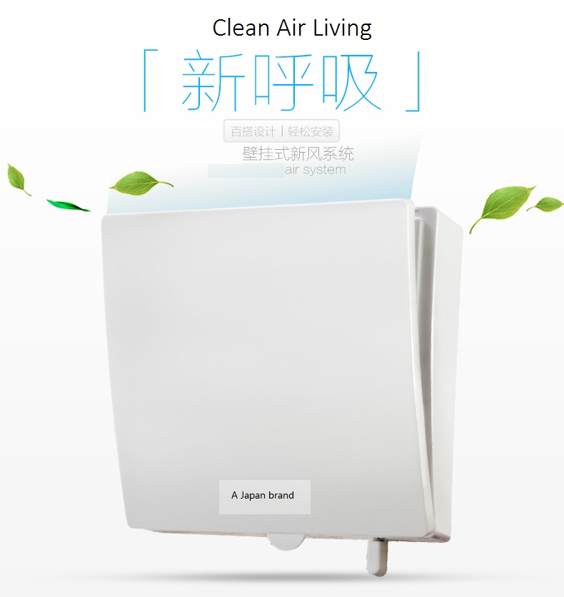 все цены на Supply Air Fan of a Japan Brand, for 15cm duct, Booster Fan in Wall, Easy Household Ventilation Kit онлайн
