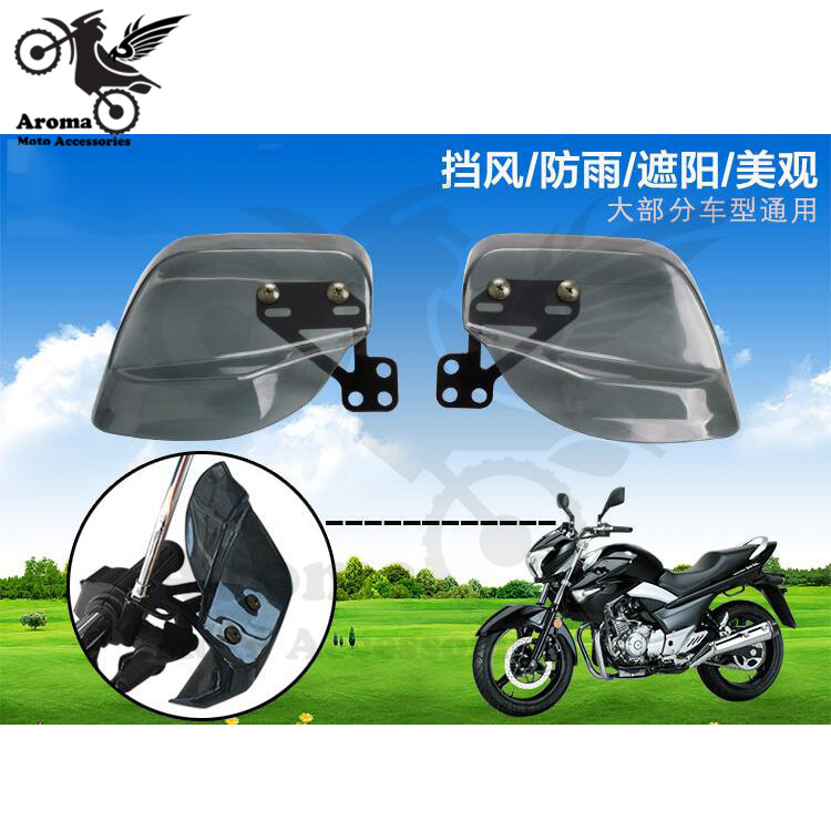 Complet racing moto handguard pour Harley Davidson moto Tomber Protection dirt pit bike scooter main protéger