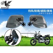 Полный гоночный мотоцикл handguard для Harley Davidson мотоцикл Падение Защита грязь велосипед ямы мопедов стороны защиты