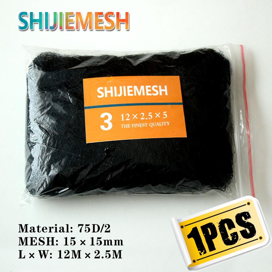 High Quality 12M X 2.5M 15mm Mist Net Bird Bat Net 75D/2 Nylon Netting Anti Bird Mist Net 1pcs