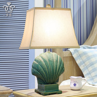 TUDA 2017 Free Shipping Mediterranean Sea Style Modern Bedroom Bedside Table Lamp Shell Ceramic Table Lamp
