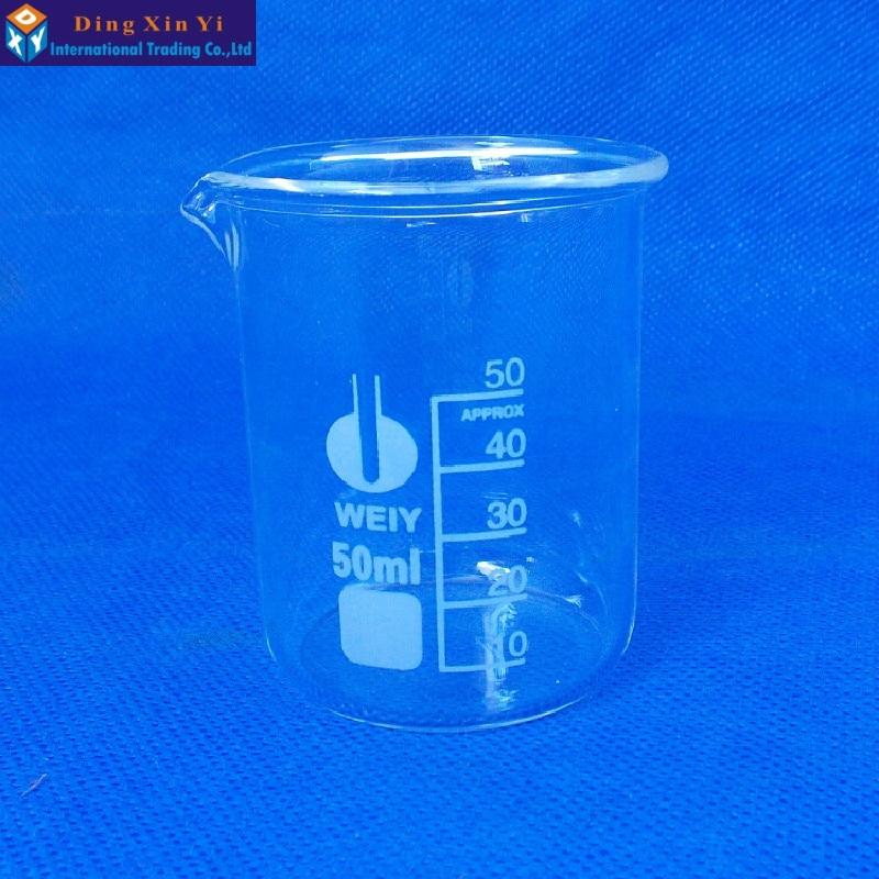 (4pieces/lot)Glass beaker 50ml,Lab Supplies,Lab beaker 50ml,Good quality beaker,High boron material