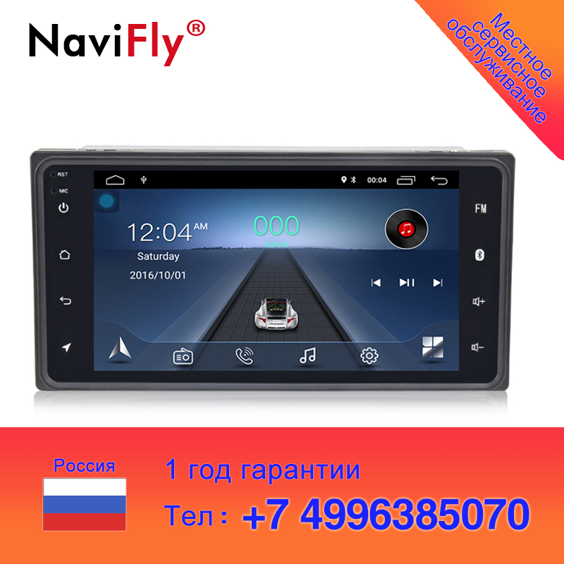 Navifly Android 8 1 Car Gps Navigation Dvd Player