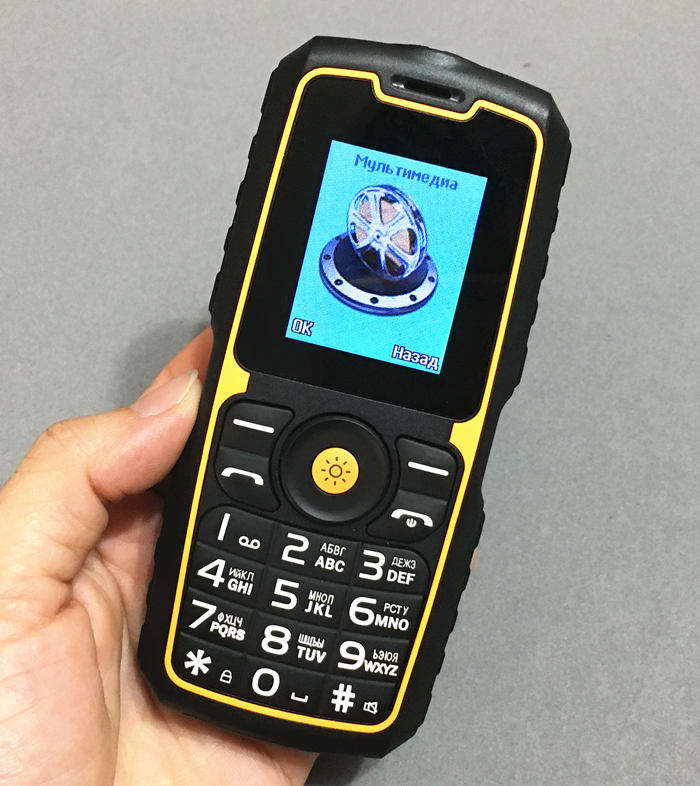 mobile discount cheap shockproof 24