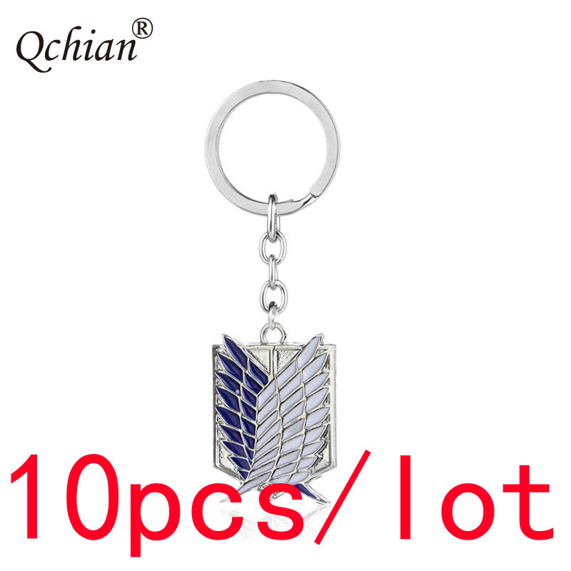 10pcs/lot Anime Cosplay Attack-on-titan Liberty Wings Logo Metal Shield Pendant Car Motorcycle Backpack Jewelry Keychain