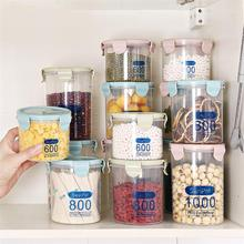 OUNONA Food Storage Box Airtight Leakproof Kitchen Storage Bottle Food Grain Container with Locking Lids for Snacks Rice Sugar все цены