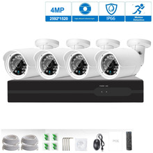 H.265 4CH 48V POE NVR Kit CCTV System 4.0MP IP Camera P2P IR IP66 Outdoor Weatherproof Video Security Surveillance System