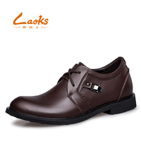 laoks genuine leather mens dress shoes black brown Sneaker with high heel