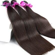 ILARIA волосы 7A перуанские прямые девственные волосы пучки 2 шт./партия человеческие волосы Заплетенные волосы уток натуральный цвет высокое качество