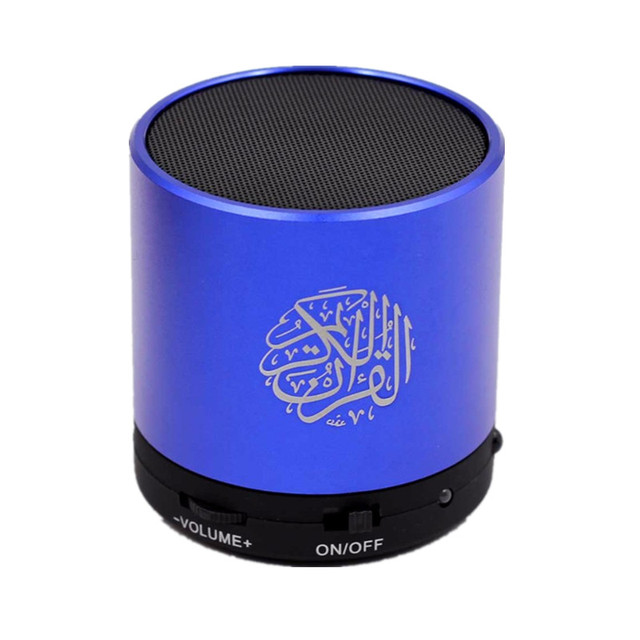 Muslim Quran Speaker Colorful Islamic Gift Mini Quran Speakers Player FM Radion function Remote Control Quran MP3 Player