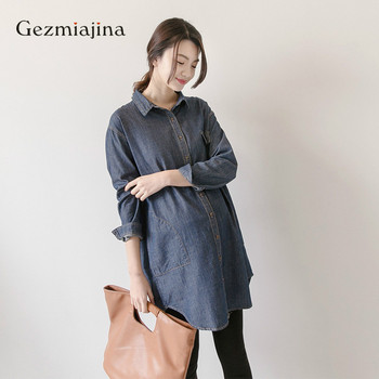 цена на New Fashion Maternity Dress Pregnant Shirt Long Sleeves In Spring Autumn Pregnant  Turn-down Collar Denim Shirt Tops Plus Size