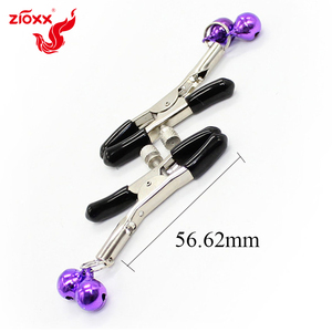 Image 2 - Metal Bell Nipple Clamps With Chain Clips Flirting Teasing Sex Flirt Bondage Kit Slave Bdsm Exotic Accessories dropshipping