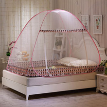 Hot Selling Tent Mosquito Net Foldable Canopy Bed Curtains Mosquito Net Bed Canopy Automatical Open Mosquito Net