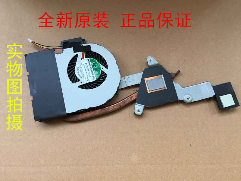 SUNON MG75070V1-C120-S9C Heatsink Fan DC 5V 0.4A 4-wire sunon eg50050s1 c640 s9a dc 5v 2 25w server cpu fan