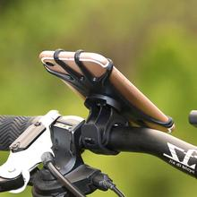 Bicycle Phone Holder Navigation Bracket Silicone Black Outdoor Product