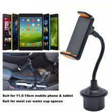 Vmonv Car Water Cup Spaces Tablet Car Stand Holder for IPAD Air Mini Sa