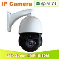 YUNSYE 무료 배송 IP 카메라 4MP 4 인치 미니 사이즈 네트워크 Onvif ptz ip 배 광학 줌 ptz ip 카메라 80 메터 IR