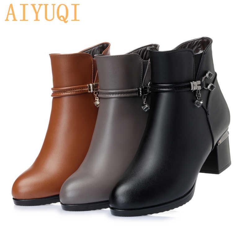AIYUQI kış yün kadın çizmeler hakiki deri kar botları kuyruklu sıcak yarım çizmeler bayan botları artı boyutu 35 -43 #