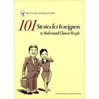 Английская Бумажная книга: 101 историй для иностранцев, чтобы понять китайский народ. Изучение китайской культуры. Офисные и Школьные принад