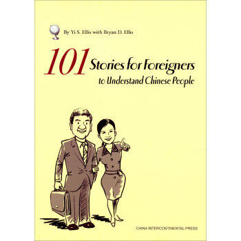 English Paper Book :101 Stories For Foreigners To Understand Chinese People. Learning Chinese Culture. Office &School Supplies-9