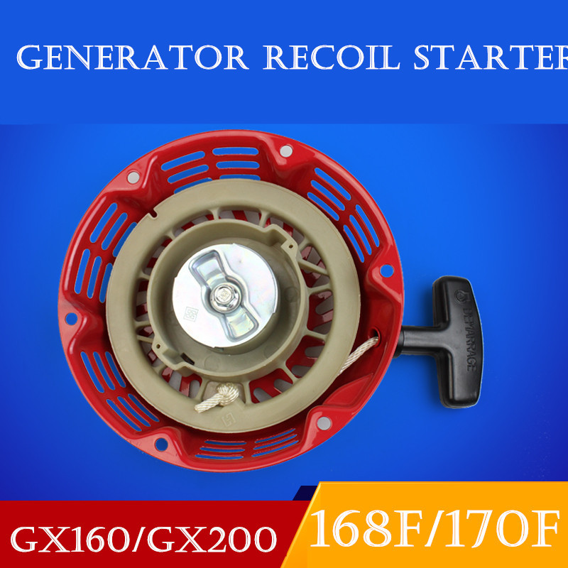 цена на GX160 Recoil Starter Assembly for 168F 170F 2KW 3KW Generator,5.5HP 6.5HP engine starter fits gasoline pump parts METAL CORE