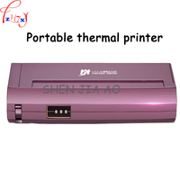 Mini Portable A4 Paper Printer Home Office Car Mobile Bluetooth Portable Black & White Thermal Printer 1pc