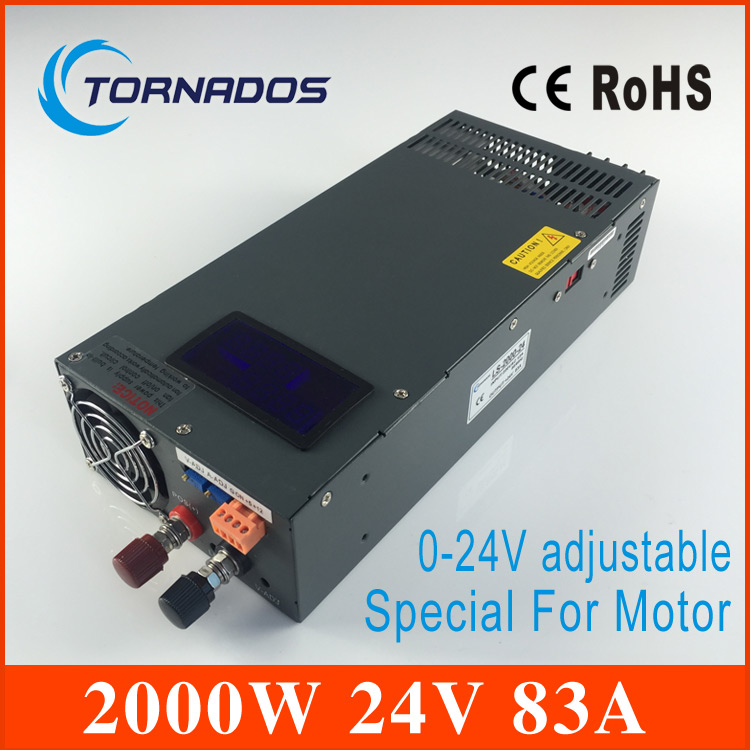 2000W 83A 0-24V Switching power supply for Industrial control DC motor power suply input 220v ac to dc power supply LS-2000-24