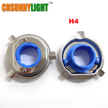 LED Bulb Base Clip Retainer Adapter Holder Sockets for H1 H3 H4 H7 H11 9005 9006 HB3 HB4 LED Headlight Special in our Store(China)