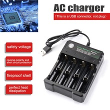 цена на 18650 18350 Battery Charger 4-slot Li-ion Battery Charger Amplifier USB Charging Stand Rechargeable Multiple Battery Charger