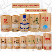 1pcs/lot High Quality Customized Printing Kraft Paper Zipper Lock Food Bag With Window Packaging