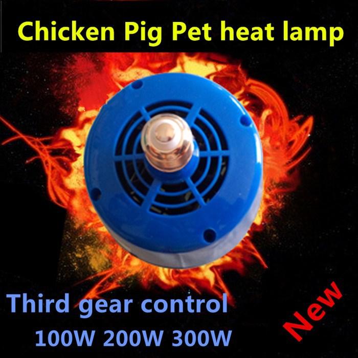 Soojenduslamp loomade jaoks