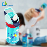 CCUBERLE Cycling Bike Bicycle Child Water Bottle Bicycle Portable Kettle Water Bottle Tritan Safe Outdoor Sports Bike Drinkware