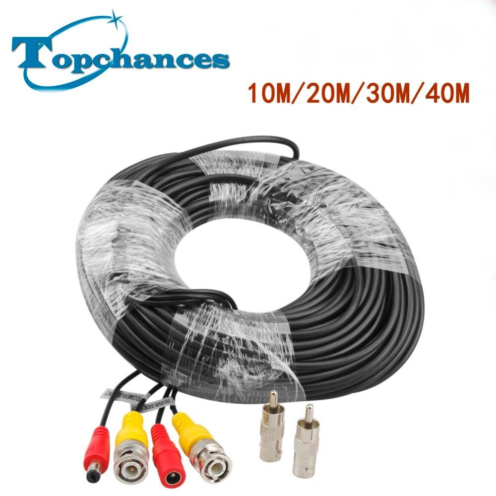 High Quality BNC Video Power Siamese Cable 65ft 10M/20M30M/40M for Analog AHD CVI CCTV Surveillance Camera DVR Kit