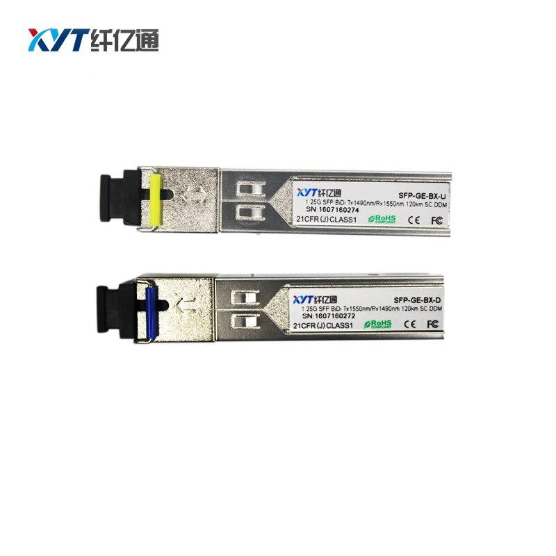 1 пара разъем SC Двунаправленный SFP 1.25 г Волокно оптический приемопередатчик 120 км
