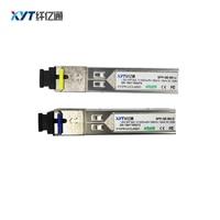 1Pair SC Connector BIDI SFP 1.25G Fiber Optic Transceiver 120km