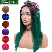 4x4 Lace Front Human Hair Wigs Baby Hair Beauty Plus Nonremy Green Ombre Brazilian Straight Hair Burgundy Purple Lace Front Wigs(China)