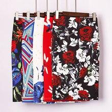 KIGO Womens Spring Elegant Rose Floral Printed High Waist Casual Party Bodycon Pencil Skirt Elastic Waist Slim Skirt KB2464H