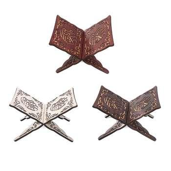 3 kolory koran muzułmanin drewniana książka stojak uchwyt dekoracyjna półka wymienny Ramadan Allah islamski prezent Handmade Wood Book Decor tanie i dobre opinie Stojąca Drewna Retro i nostalgiczne stare meble Meigar