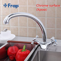 Frap Kitchen Faucet Tap Double Handles Mixed Water Deck Mounted Chrome F4219 &Matte F4219-1