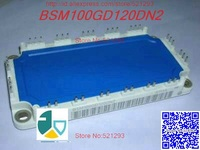 Free Shipping BSM100GD120DN2 1PCS LOT In Stock