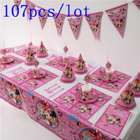 Disney Minnie Mouse Theme 107Pcs Cup Plate Girl Birthday Party Gift Bag Trumpet Wedding Napkin Invitation Card Decoration Supply