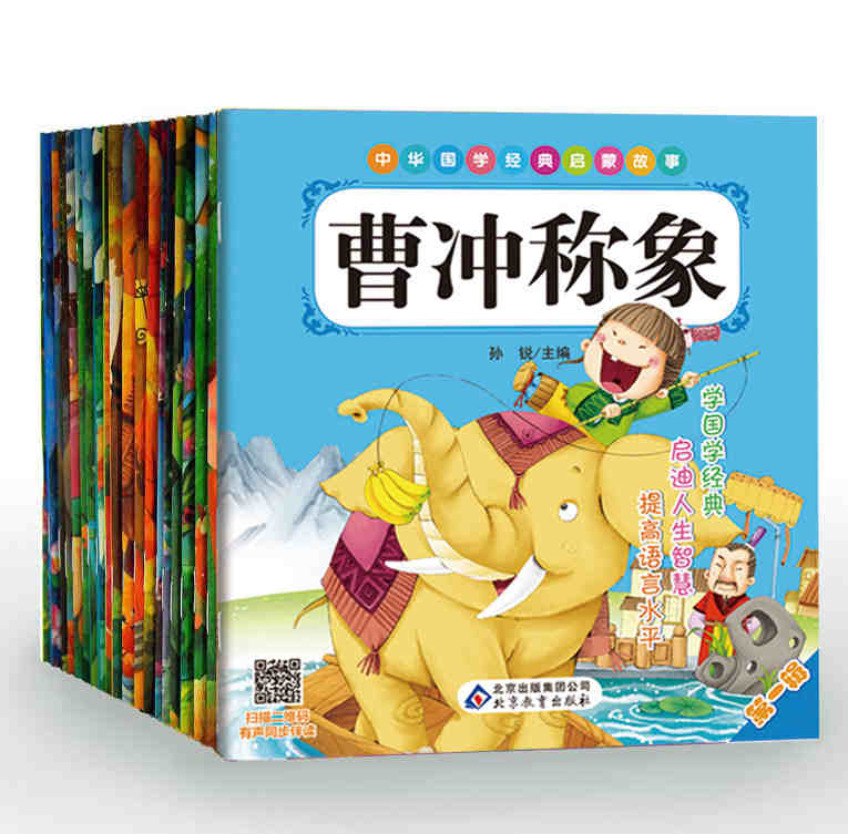 Idiom Story Chinese Bedroom Stories Book Children World Classic Fairy Tales Baby Short Story Enlightenment Storybook Set Of 18