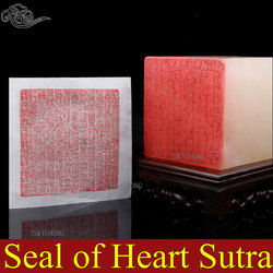 Chinese Seal of The Heart Sutra traditional Seal cutting Art Seal Stamp of Buddhist scriptures Art Set