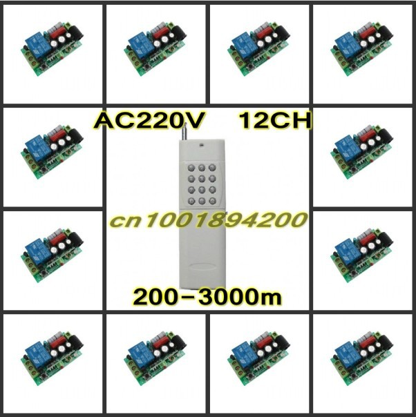 цена AC220V 12CH Remote Control Switch System Long Range Far Distance Transmitter High Power Momentary Toggle Latched