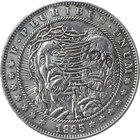 Hobo Nickel 1885-CC ...