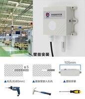 Бесплатная доставка озона передатчик RS485 4 20mA/0 5 В/0 10 В концентрация озона датчик O3 Температура датчик влажности передатчик