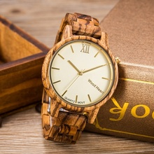 Super Light Slim UWOOD Wood Heart Limited Natural Wooden Watch Quartz Movements